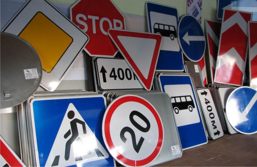 До конца мая в Севастополе появятся 180 дорожных знаков нового образца