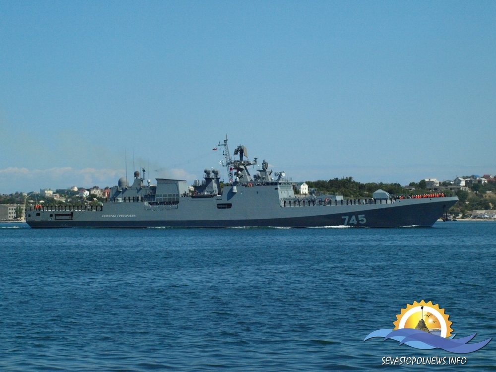 """""""Адмирал Григорович"""" отправляется к берегам Сирии"""