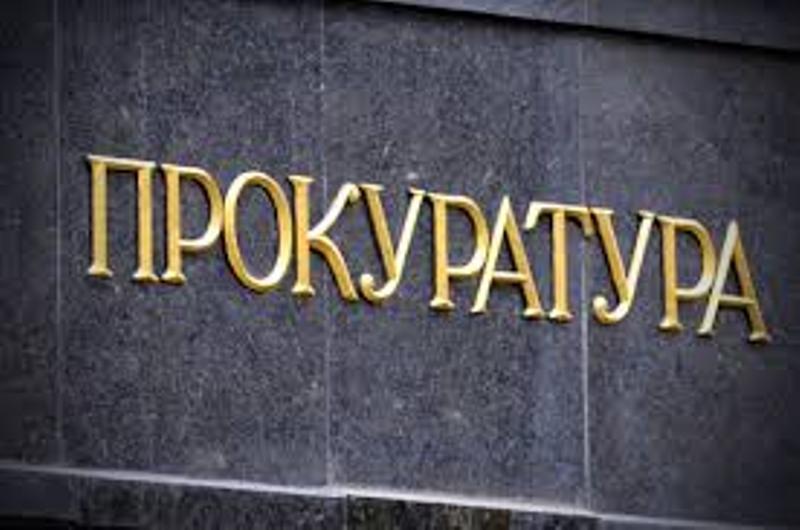 Руководству Мариупольского музея грозит 12 лет тюрьмы за возвращение картин в Крым
