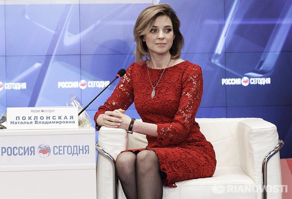 Крымский депутат Госдумы намерена переписать Уголовный кодекс РФ