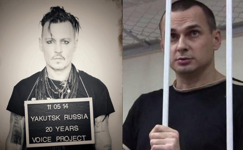Джонни Депп внезапно поддержал арестованного крымского режиссера Олега Сенцова