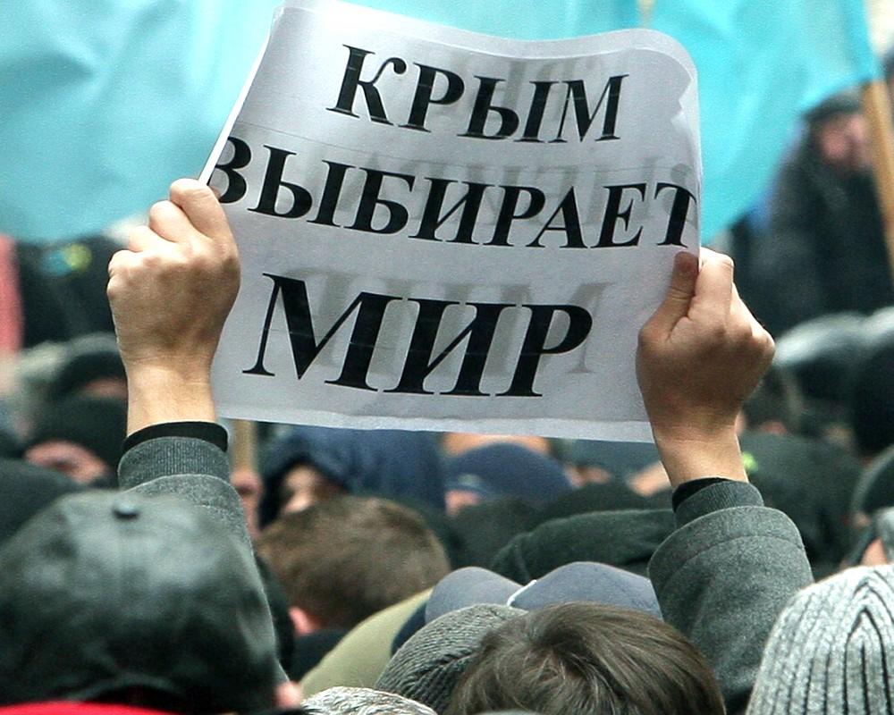 Во Франции призвали провести в Крыму новый референдум