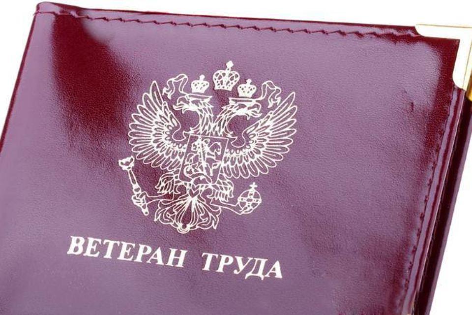 В Севастополе изменили условия получения звания «Ветеран труда»