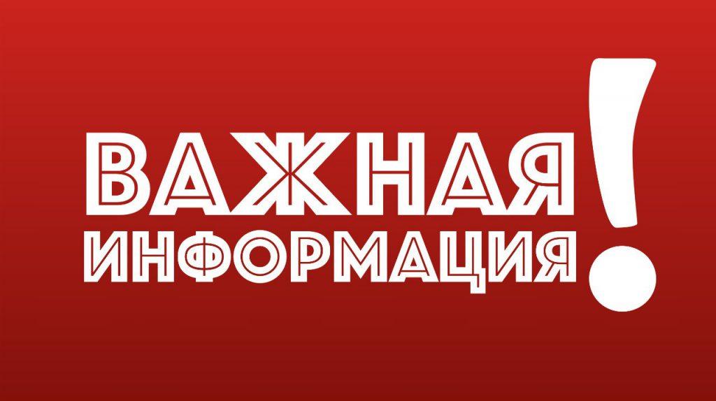 """В Севастополе разыскивают угнанную """"копейку"""""""