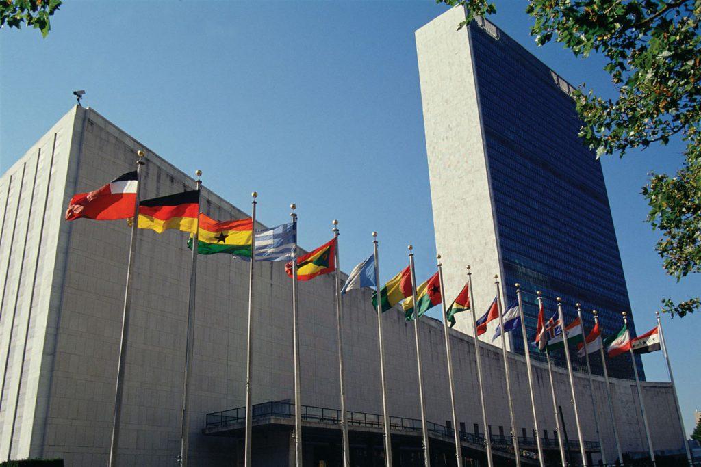 В ООН приняли украинскую антироссийскую резолюцию по Крыму
