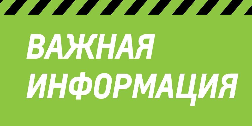 Пропавшую в Севастополе матерь двух детей нашли в Алупке