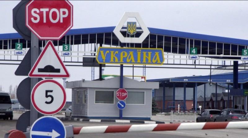 Украина вводит на крымской границе систему биометрического контроля