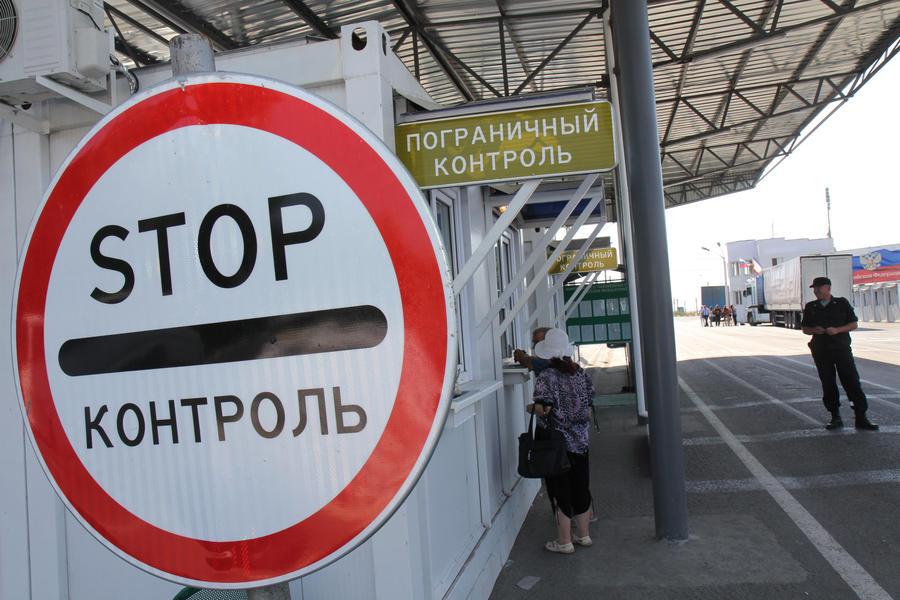 На крымской границе задержан очередной украинец с тайником