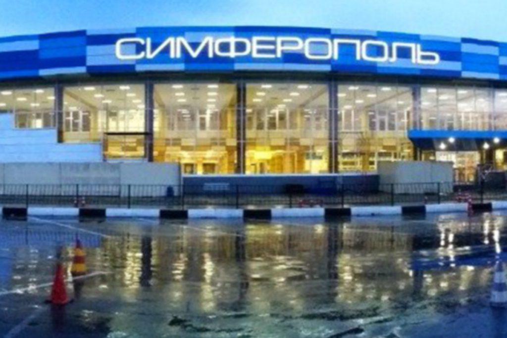 Симферопольский аэропорт застроят ресторанами, барами, фастфудами и кофейнями