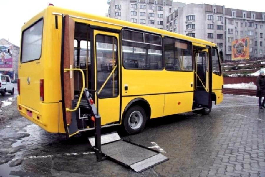 Севастополь закупит специальные автобусы для инвалидов