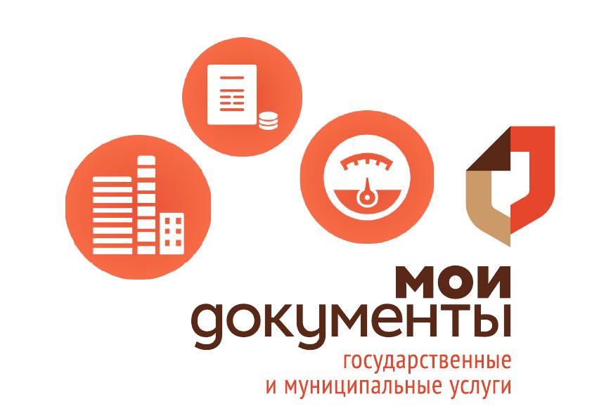 В МФЦ Севастополя ввели 16 новых услуг