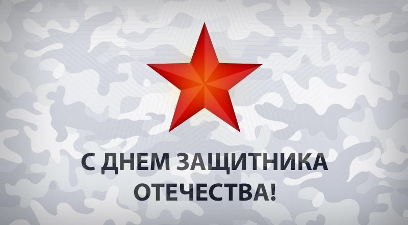 Ксения Симонова поздравила всех мужчин с 23 февраля очередным шедевром
