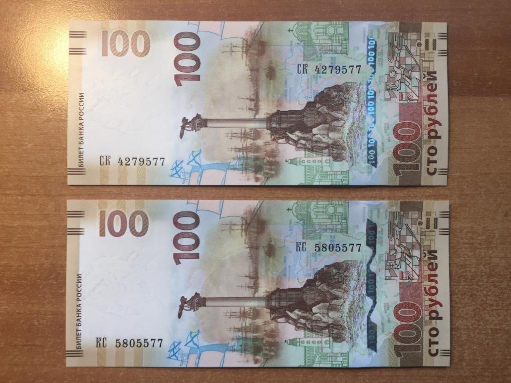Новую российскую банкноту с изображением Севастополя сделают пластиковой