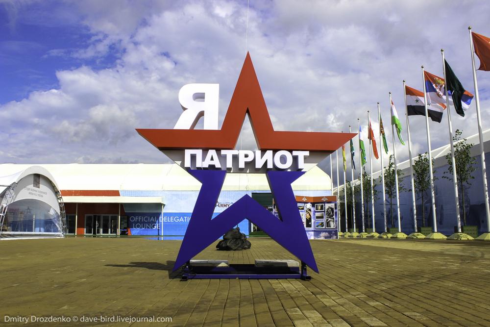 Почти 70% севастопольцев высказались за появление парка «Патриот»
