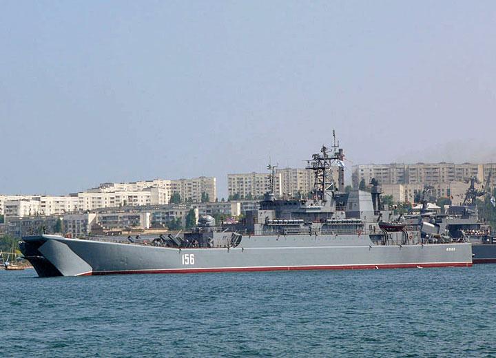 В Эгейском море столкнулись сухогруз и военный корабль из Севастополя