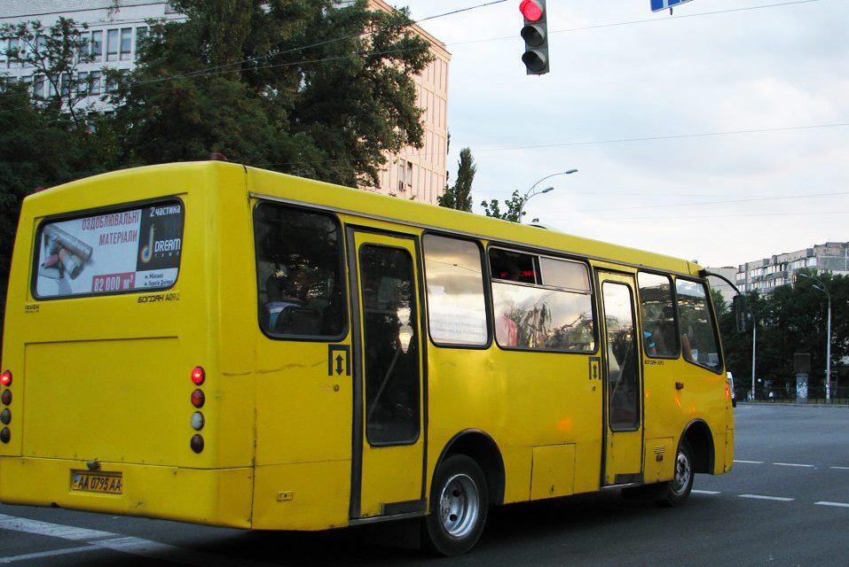 В Севастополе появилась бесплатная маршрутка