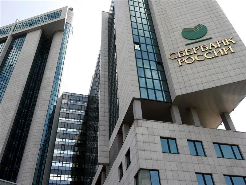 Греф считает заход Сбербанка в Крым угрозой для финансовой системы России