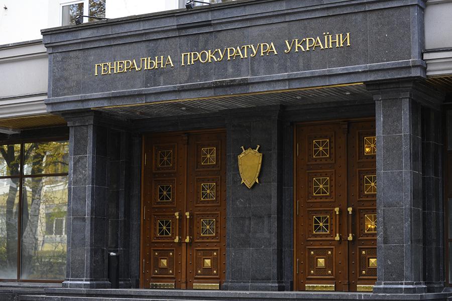 Украинская прокуратура рассказала о втором деле против Поклонской