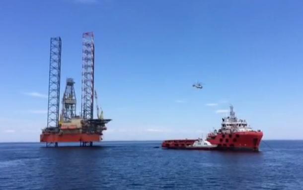 «Нафтогаз Украины» оценил крымские активы в 5 млрд. рублей