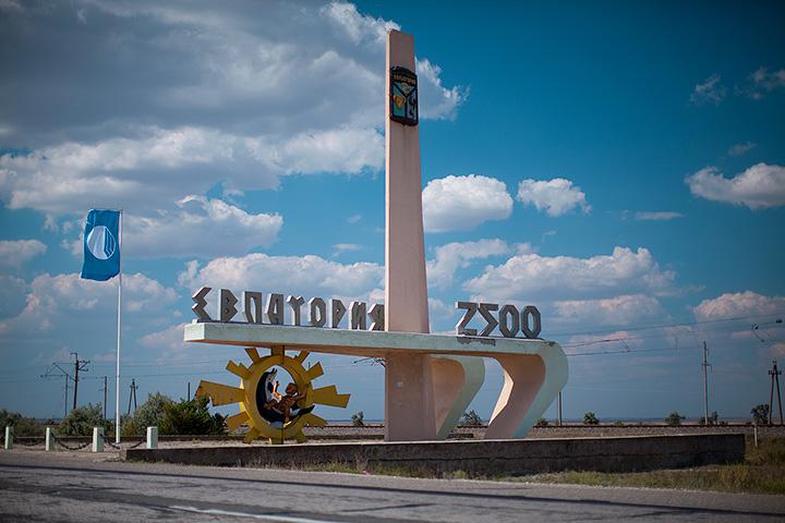 Главгосэкспертиза одобрила реконструкцию набережной Терешковой в Евпатории