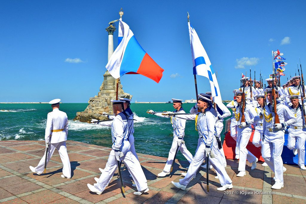 Как Севастополь отпраздновал День ВМФ (ФОТО, ВИДЕО)