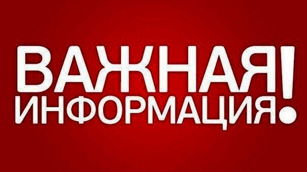 Внимание! В Крыму объявили штормовое предупреждение