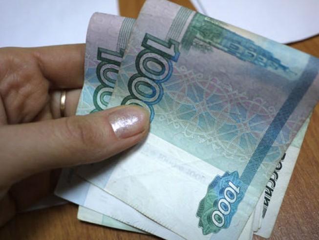Украинец пытался расплатиться в Ялте фальшивой тысячной купюрой