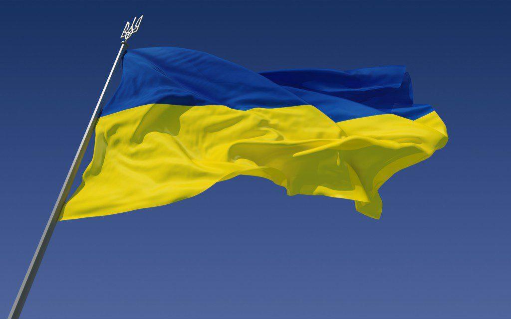 Из-за карты Украины без Крыма возбудили уголовное дело