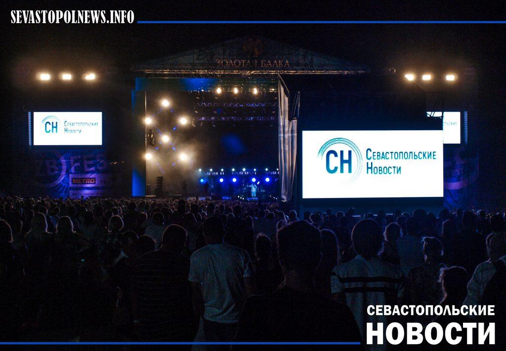 Шнур, Билан и Scooter: в Севастополе отгремел масштабный музыкальный фестиваль ZBFest (ФОТО)