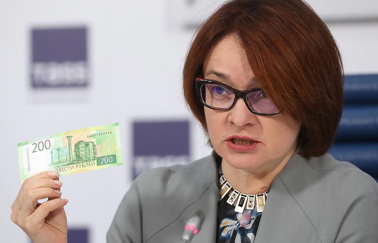Новые купюры с символами Севастополя появились в Крыму