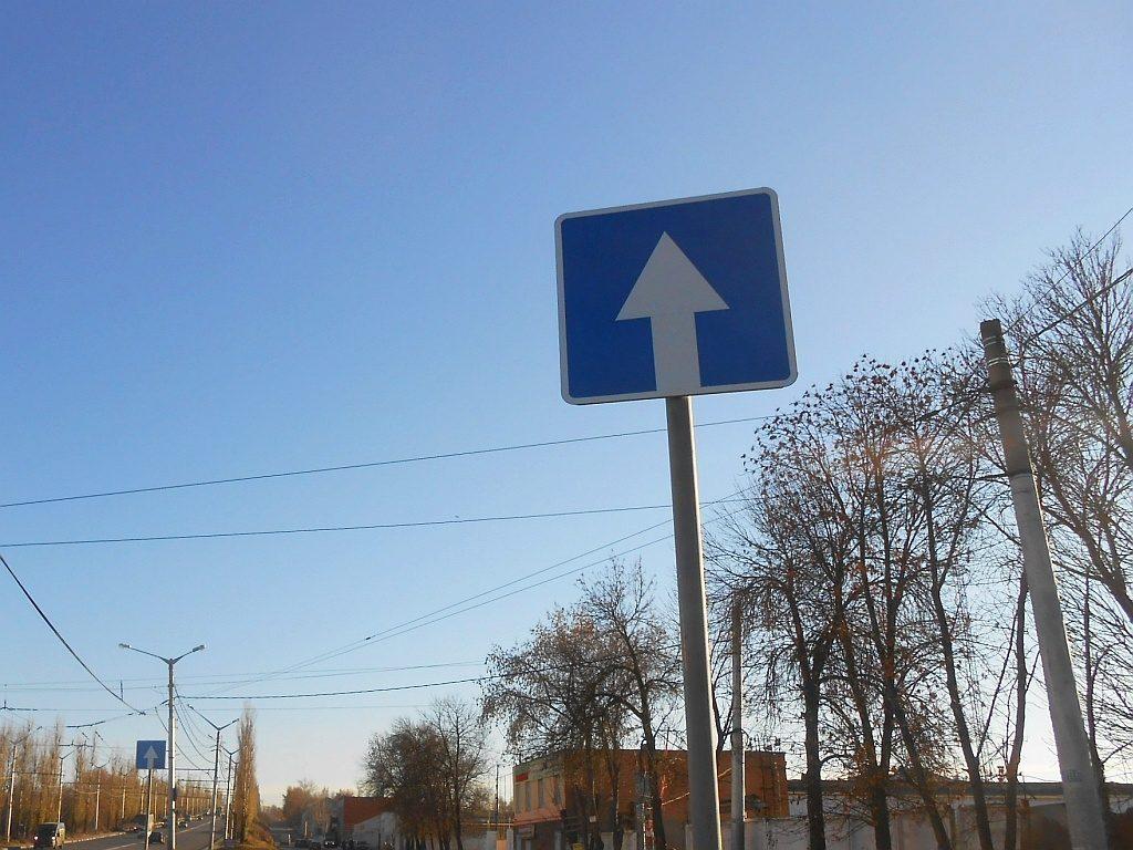 На центральных улицах Симферополя введут одностороннее движение