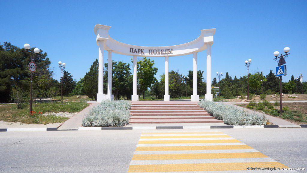 Реконструкцию парка Победы доверили крымской компании