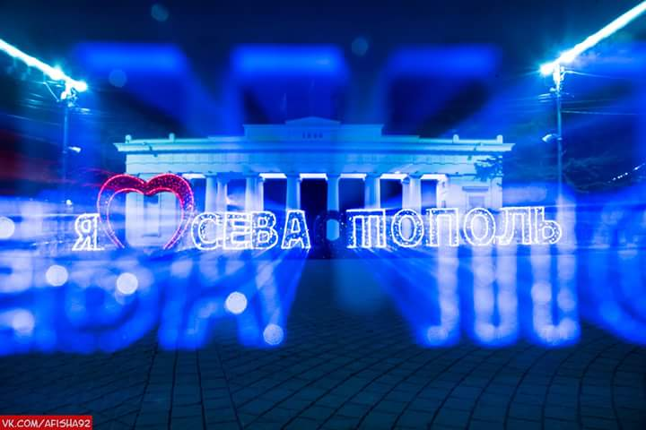 """В севастопольской новогодней инсталляции за 1,5 миллиона перестала светиться буква """"С"""" (ФОТОФАКТ)"""
