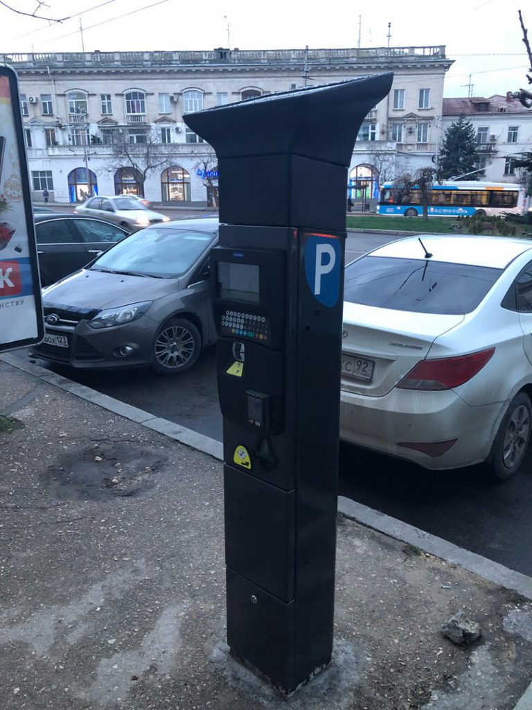 Площадь Лазарева в Севастополе стала платной для автомобилистов (ФОТОФАКТ)