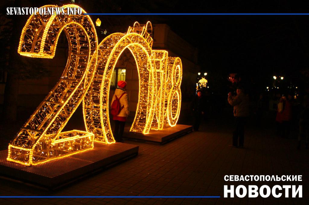 Севастополь в новогодние праздники посетило вдвое больше туристов, чем в прошлом году