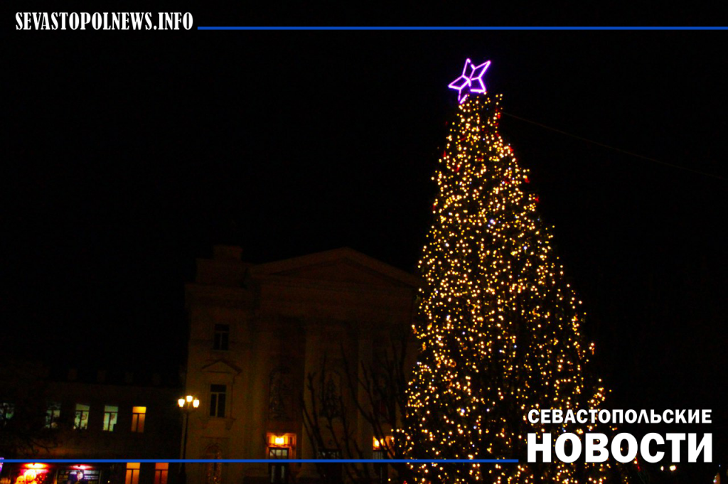 Как в Севастополе отпразднуют Рождество (ПРОГРАММА)