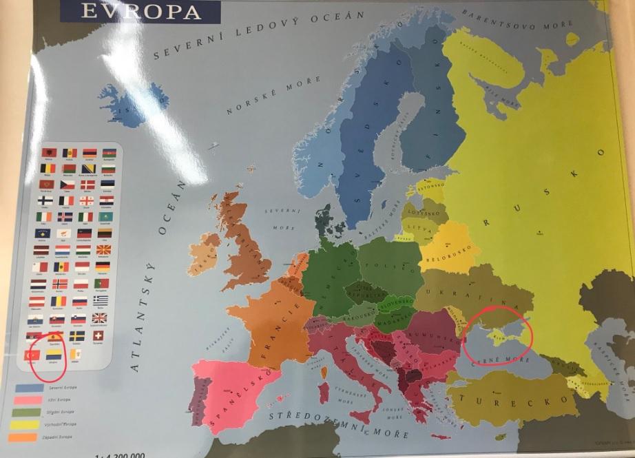 Во Франции продавали глобусы с российским Крымом