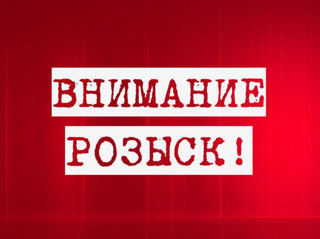 В Крыму ищут мужчину, совершившего тяжкого преступления в отношении несовершеннолетнего (ФОТО)