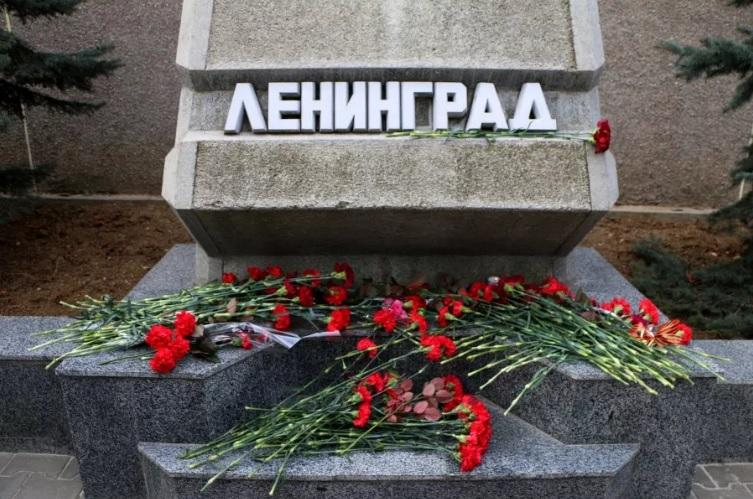 В Севастополе отметили 74-ю годовщину снятия блокады Ленинграда