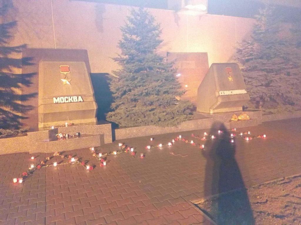 Севастопольцы почтили память погибших в самолете Ан-148