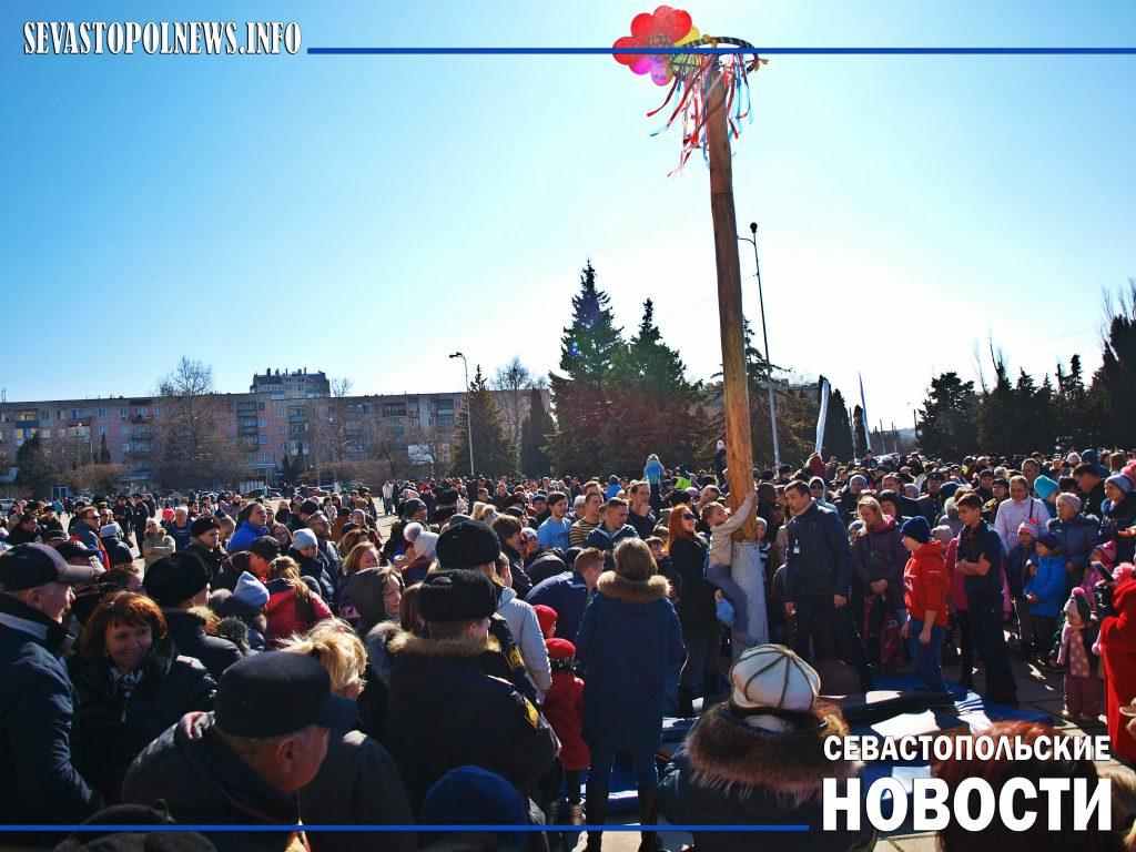 Как в Севастополе отпраздновали «Масленицу по-флотски» (Фоторепортаж)