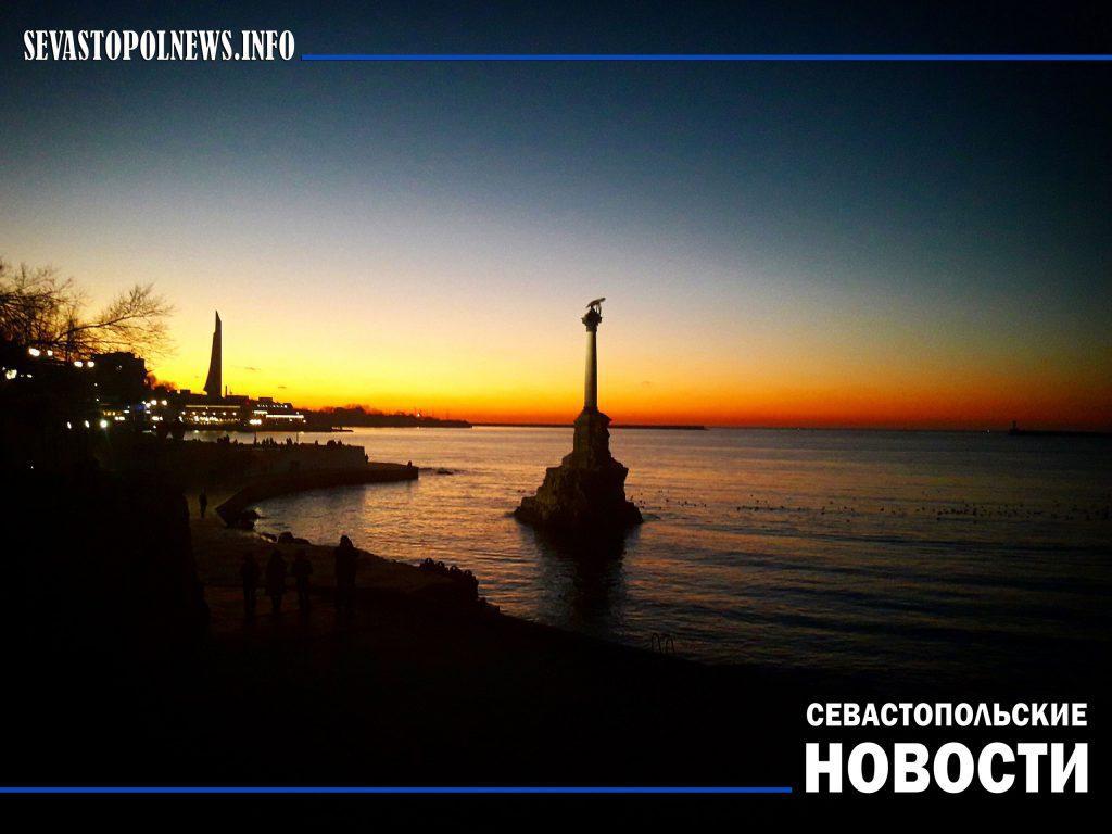 В Севастополе силовики проверяют Управление потребительского рынка