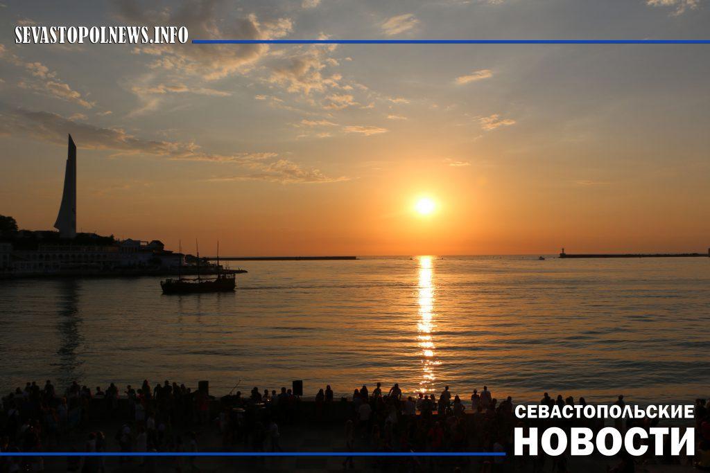 В Севастополе обещают небольшое похолодание