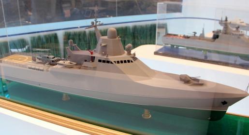 Черноморский флот получил первый противопиратский корабль