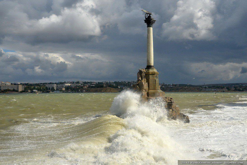 Погода в Крыму на вторник, 3 апреля