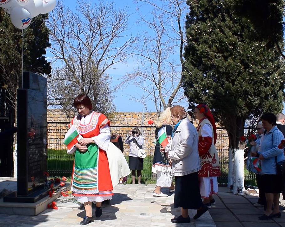 В Севастополе почтили героев болгарского десанта