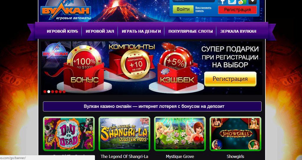 Полезные советы профессионалов по игре в онлайн слоты Вулкан