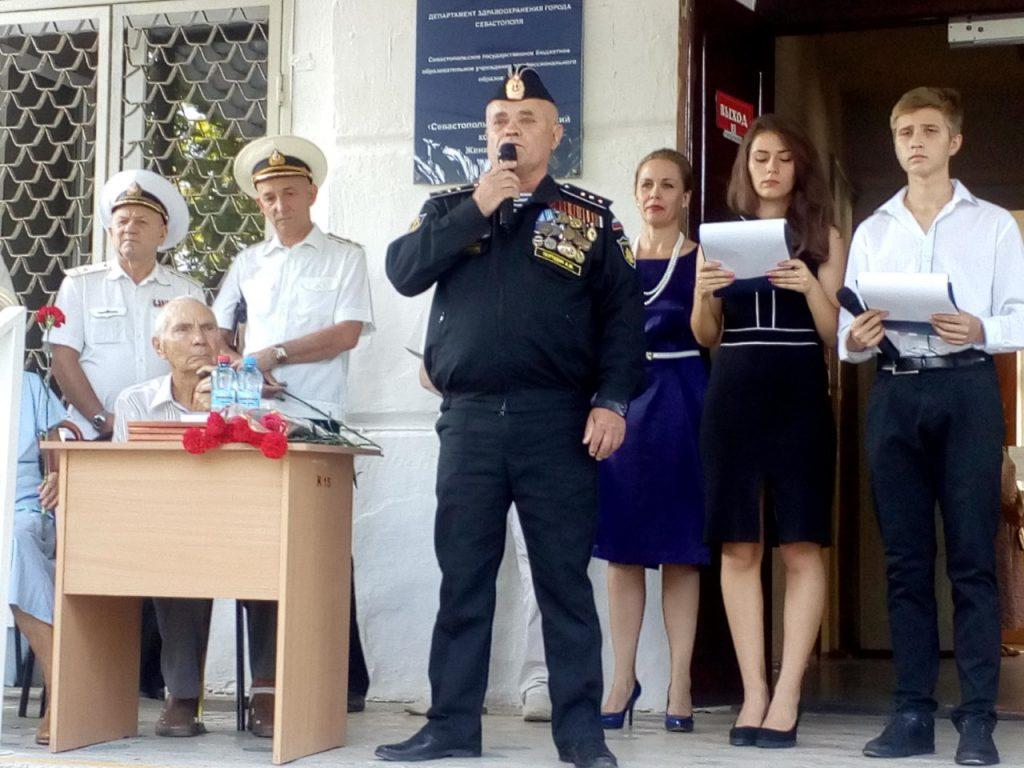"""Севастопольские активисты """"За Путина"""" открыли мемориальную доску погибшим на АПК Курск"""