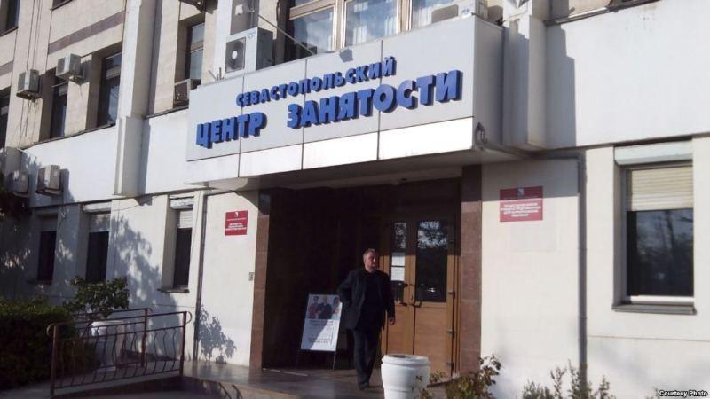 В Севастополе - самый низкий уровень безработицы в ЮФО