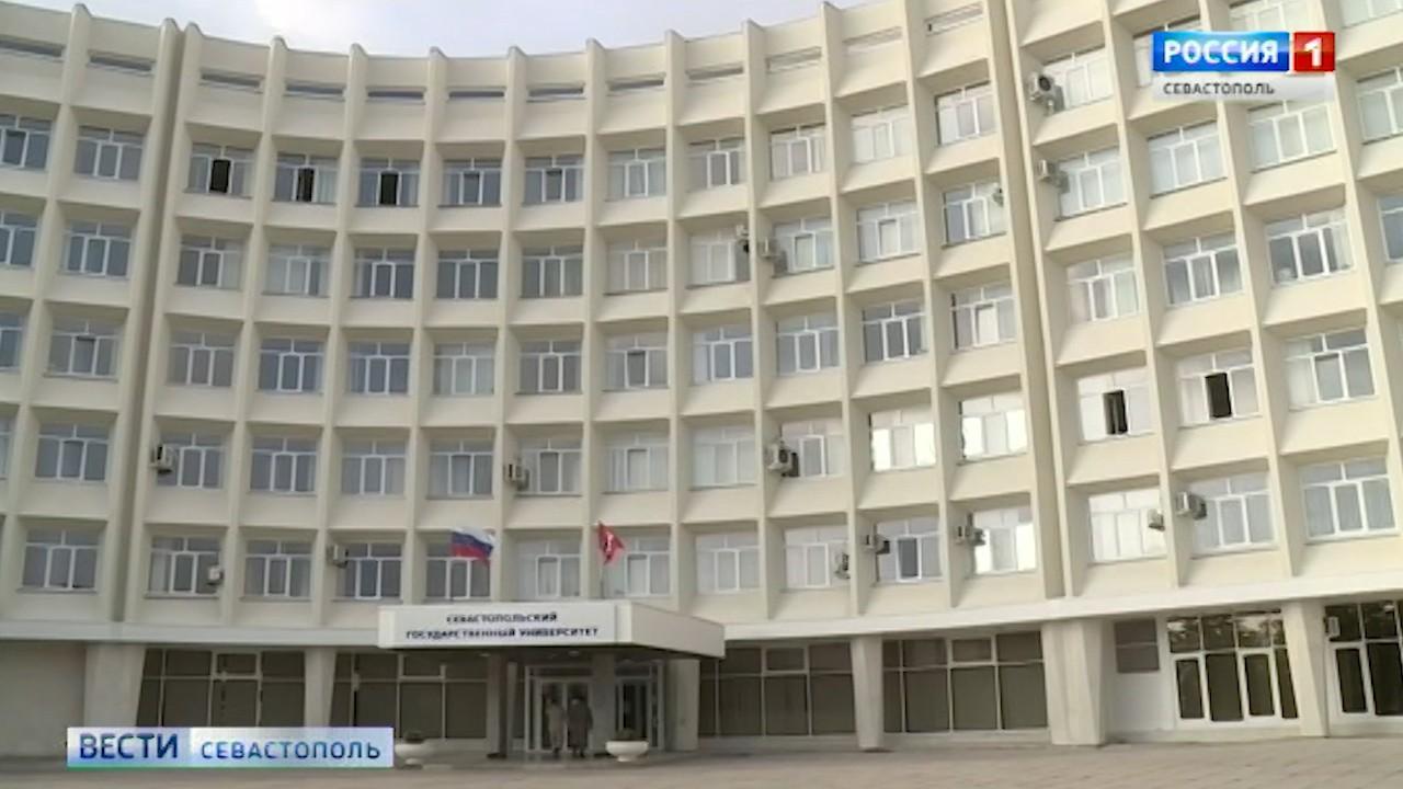 Создание в Севастополе научно-образовательного центра поддержали госкорпорации